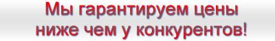 Нерудные материалы с доставкой по Петербургу(СПб) и области: щебень, песок, отсев, грунт, щебень вторичный, бой бетона, бой кирпича, бетон, раствор, плиты дорожные, керамзит, торф, чернозём, асфальтная крошка, ПГС, ЩПС